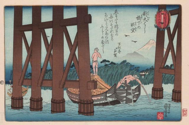 6s500東都富士見三十六景 新おおはし橋下の眺望.jpg