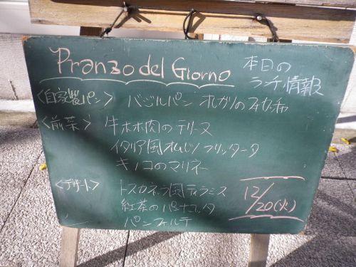 S500-IMGP4329_967.JPG