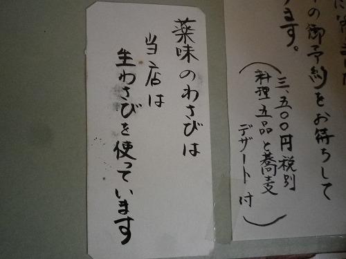 s-IMGP9183.jpg