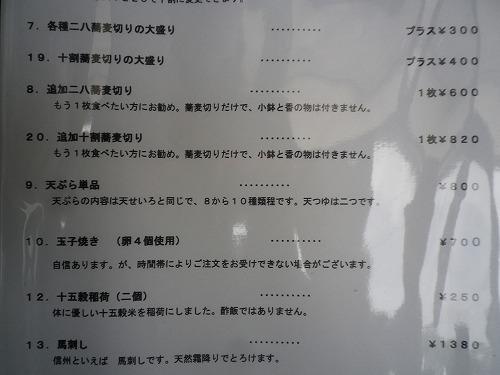 s-IMGP9462.jpg