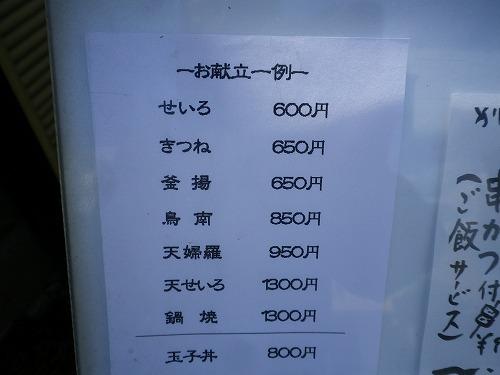 s500-IMGP2033.jpg