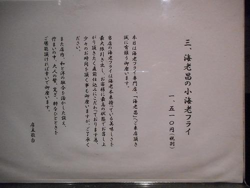 s500DSCN1924.jpg