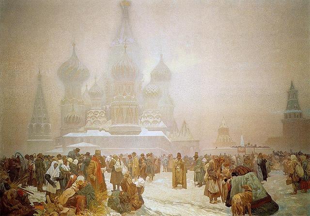 s500スラヴ叙事詩-ロシアの農奴解放の日.jpg