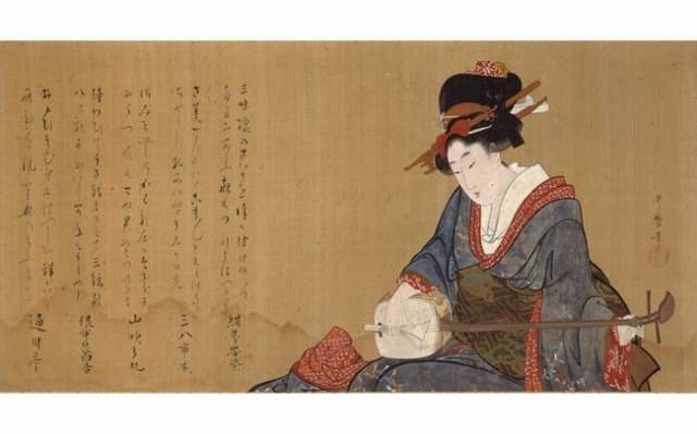 s500喜多川歌麿作「三味線を弾く美人図」.jpg