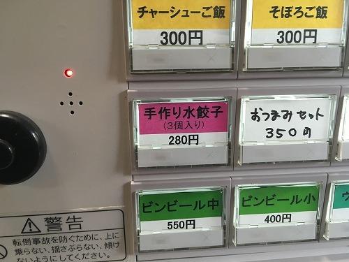 s500IMG_1676.jpg