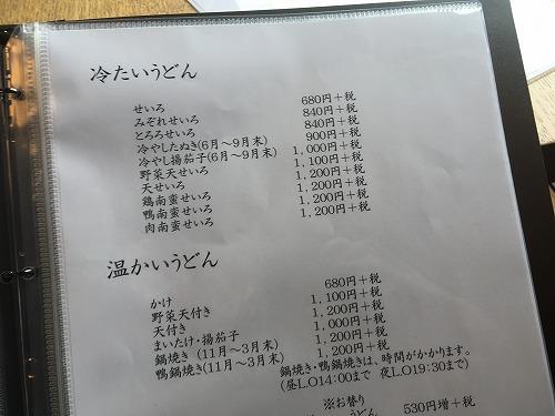 s500IMG_2809.jpg