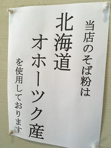 s500IMG_4740.jpg