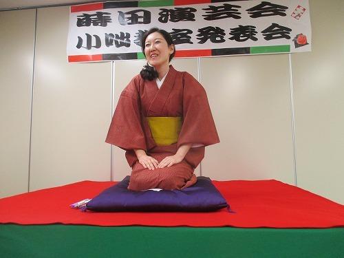 s500IMG_4969(桜鯛 やく美).jpg
