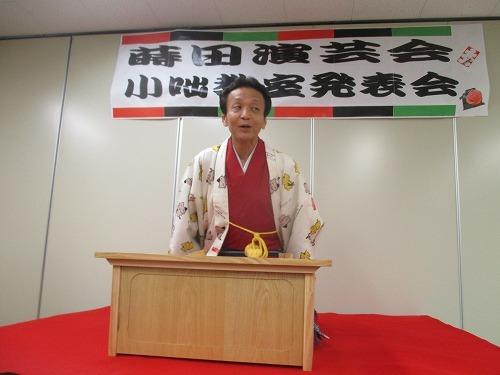 s500IMG_4979(明るい悩み相談室).jpg