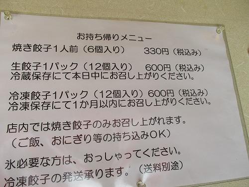 s500IMG_6329.jpg