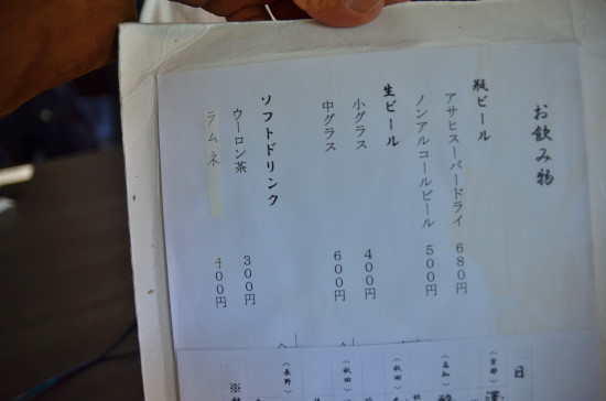 s500_DSC_3786_2180.JPG