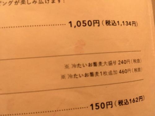 s500_IMG_5812_2507.JPG
