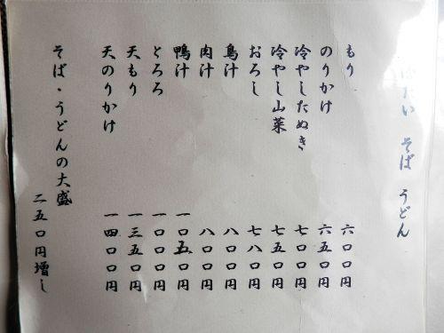 s500_P3010481.JPG