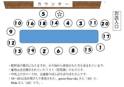 s500_m_seki-ji-9d282.jpg